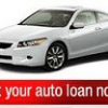 AFR/NACA Webinar on Auto Lending Scams
